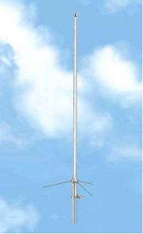 Harvest X50 V/UHF 2m/440 dual band base Antenna
