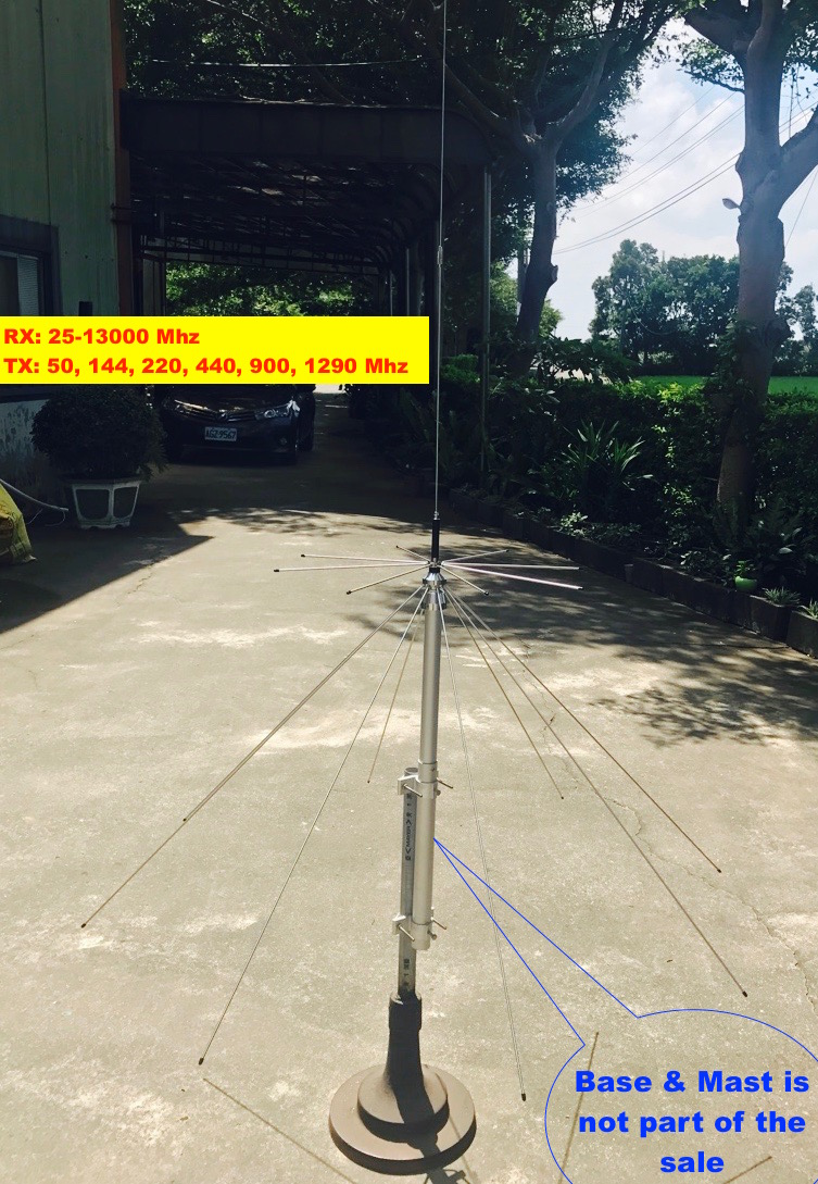 Harvest D2000 25-1300mhz Discone Wide Band Base antenna - SO 239