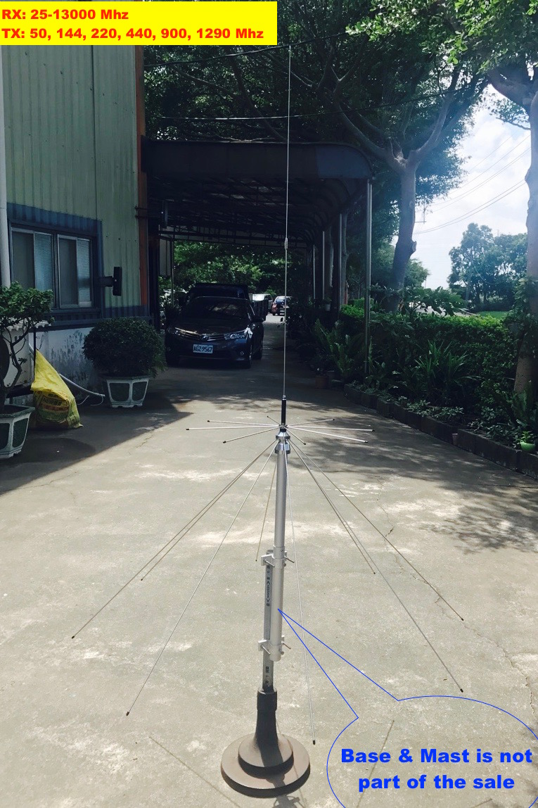 Harvest D2000 25-1300mhz Discone Wide Band Base antenna - SO