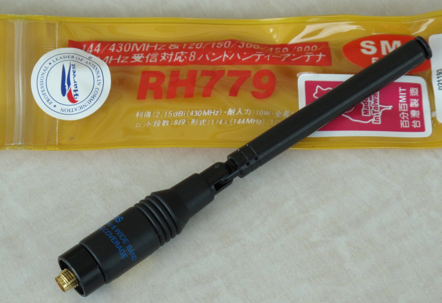 Harvest RH-779 dual band telescopic VHF/UHF Dualband Antenna