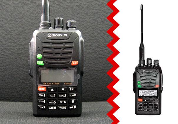 Harvest D130N 25-1300mhz Discone Wide Band Base antenna - N [d130N